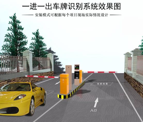无人值守停车场系统的优势有哪些?