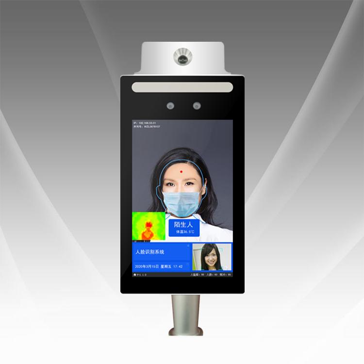 人脸识别测温一体机(RLSB-002-CW)