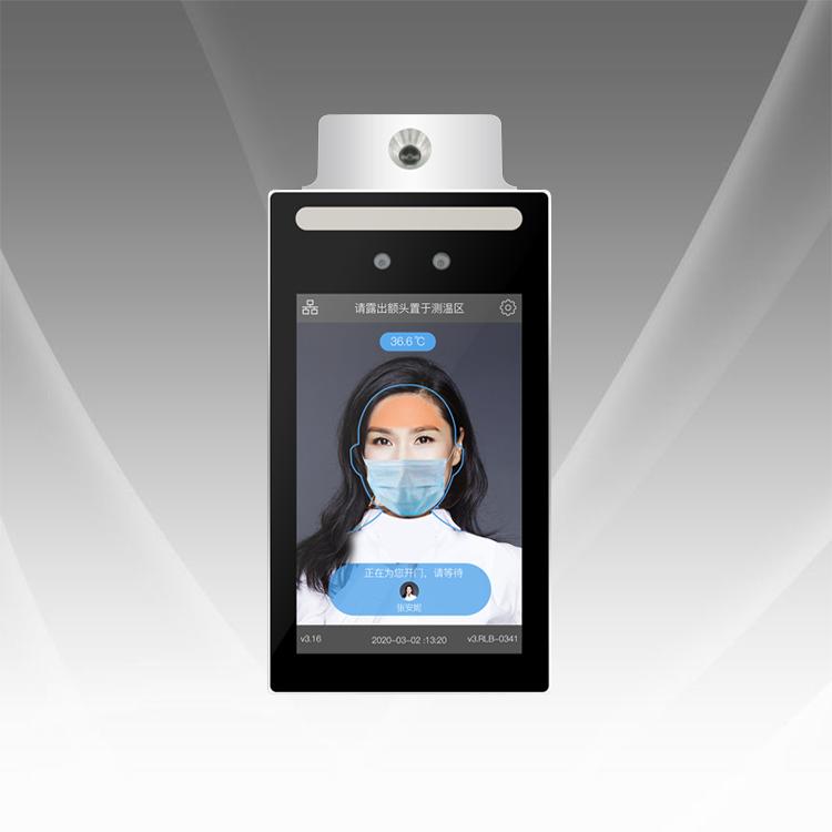 人脸识别测温一体机(RLSB-001-CW)