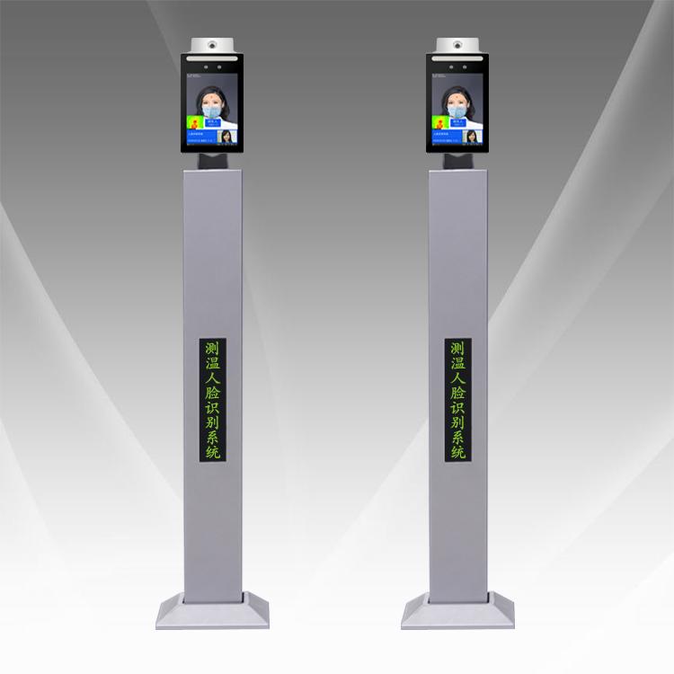 人脸识别测温一体机(RLSB-005-CW)