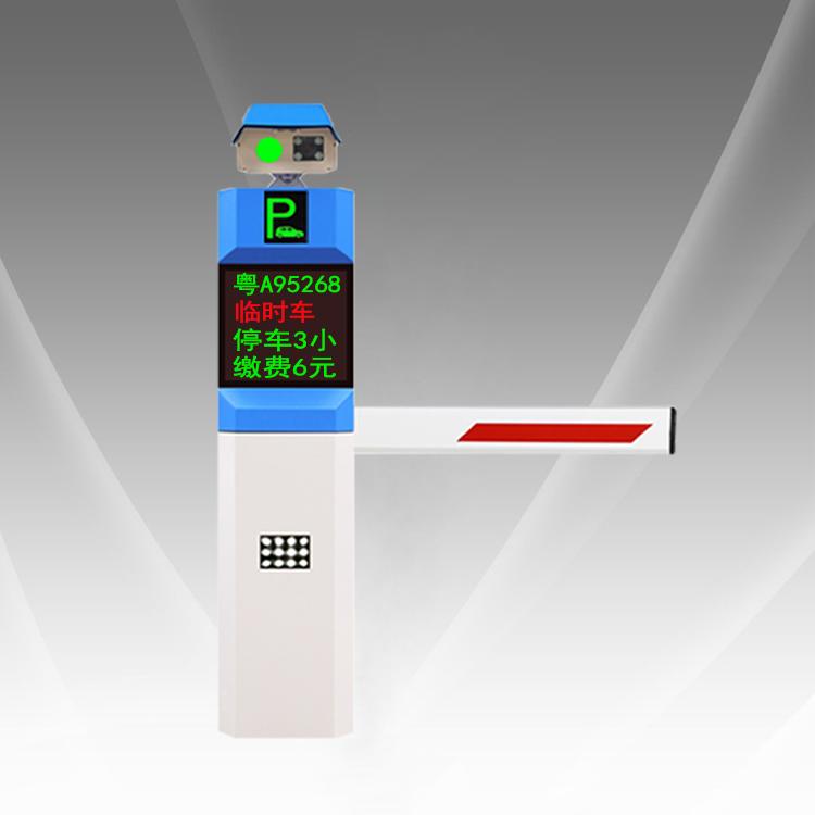 车牌道闸一体机(KL-801)