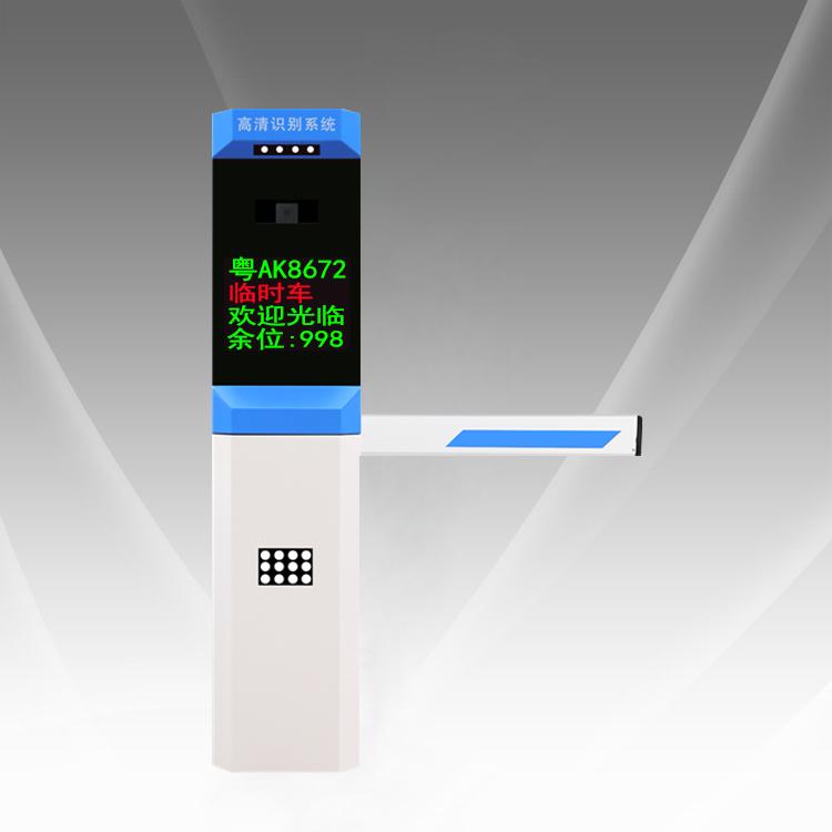 LCD液晶屏款一体机(KL-809)