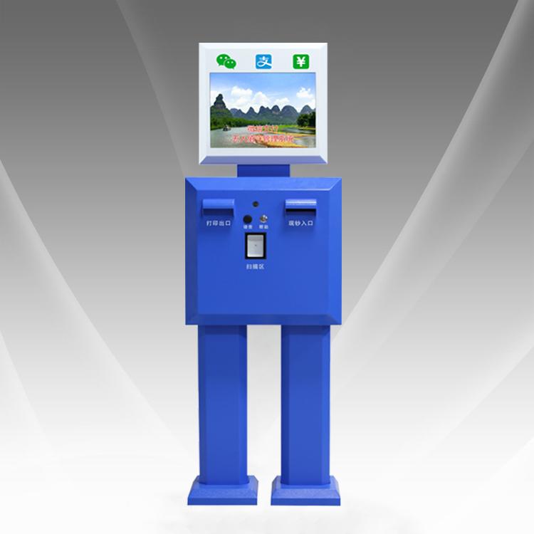 机器人收费终端(JQR-001)