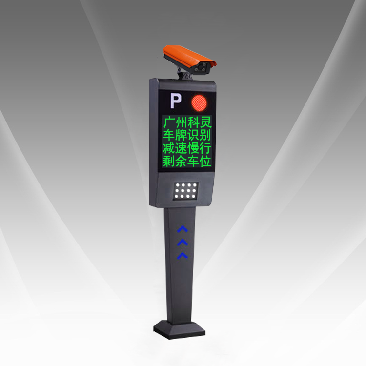 车牌识别一体机(KL-199)
