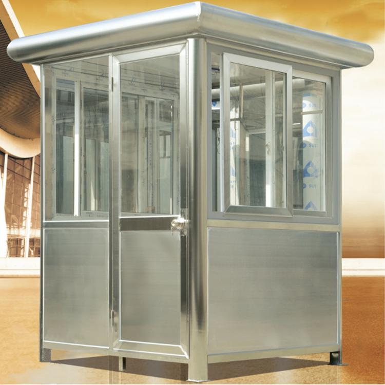 不锈钢方型岗亭(KLGT-302)