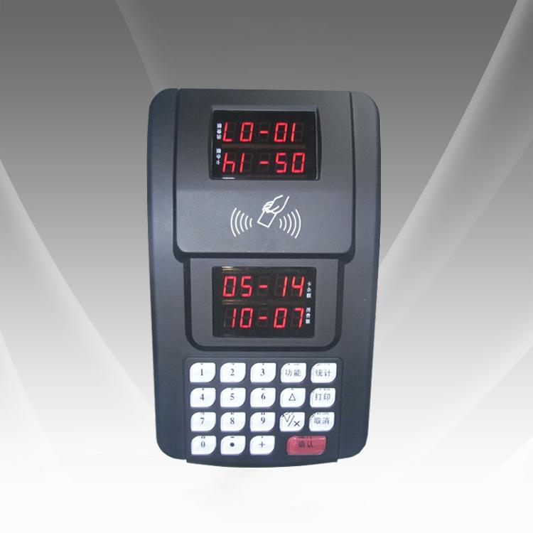 消费机(FXF-801)