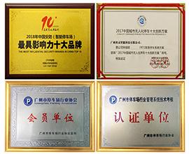 广州科灵智能科技有限公司
